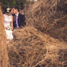 Wedding photographer Ilya Molodkin (Molodkin). Photo of 31.08.2013