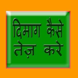társkereső horoszkóp hindi ingyen