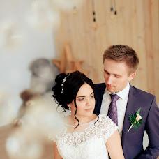 Wedding photographer Alina Shevareva (alinafoto). Photo of 15.09.2018