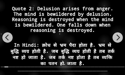 श्रीमद्भगवद्गीता के अनमोल वचन - náhled