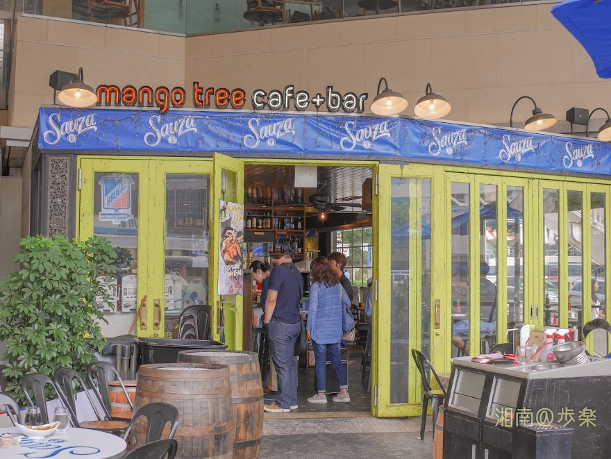 mango tree cafe + bar