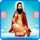 Guru Ravidas ji Greetings 2017