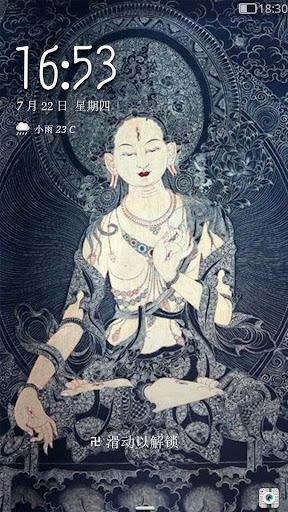 佛教 - 闪电锁屏主题