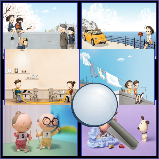 Find Differences II file APK Free for PC, smart TV Download