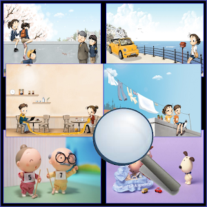 Find Differences II for PC and MAC