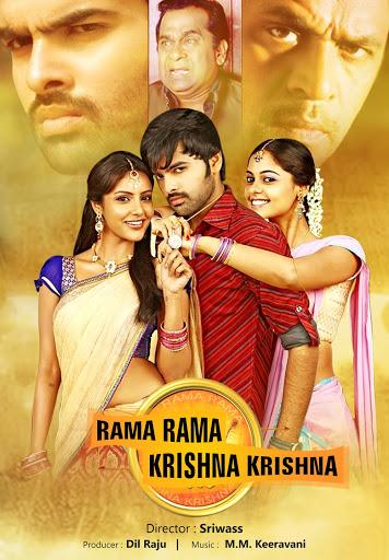 hindi dubbed movies of ram pothineni - nafrat ki jung poster
