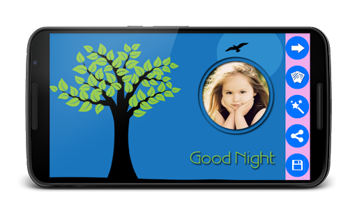 Goodnight Photo Frames