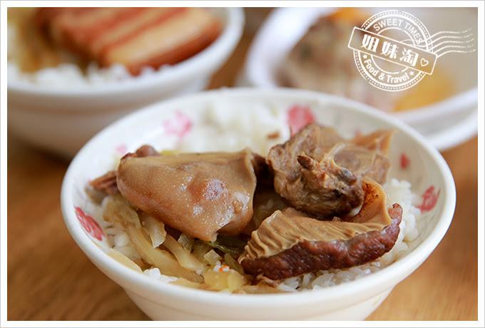 東坡鮮肉飯條肉飯2