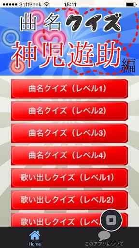 註冊中國大陸免費iTunes帳號,中國大陸免費Apple ID ... - App情報誌2.0