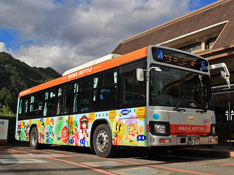 奈良交通「八木新宮線」 ・960 十津川温泉バスセンターにて その2