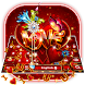 Valentines Red Love Heart Gravity Keyboard