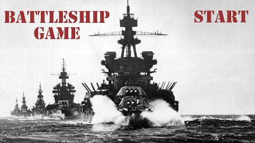 海戦バトルシップゲーム