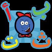 Tải Mogo Letters Arabic miễn phí