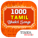 1000 Tamil songs for God icon