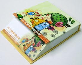 Photo: 向上兒童福利基金會 精裝斜切便條紙