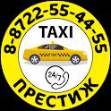 Такси Престиж в г. Дербент icon