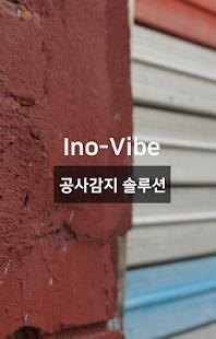 이노바이브(Ino-Vibe) - náhled