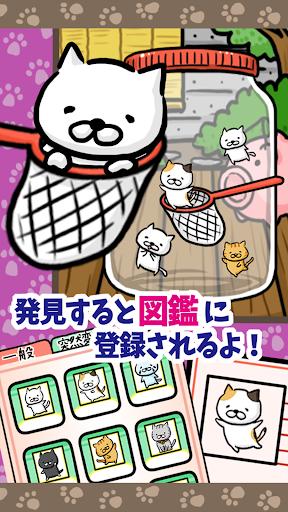玩休閒App|跳跳研究所之言多猫免費|APP試玩