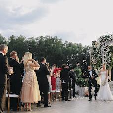 Wedding photographer Mariya Radaeva (maryradaeva). Photo of 18.08.2018