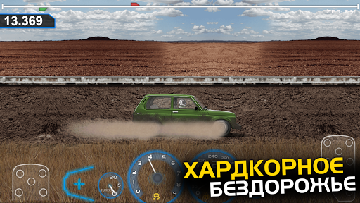 Télécharger Gratuit Project Drag Racing mod apk screenshots 2