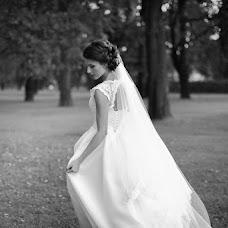 Wedding photographer Andrey Ponomarev (pampam). Photo of 19.05.2015