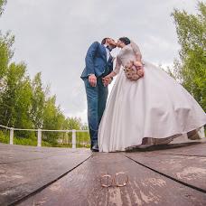 Wedding photographer Aleksandr Art (ART201). Photo of 06.07.2016