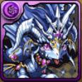 クイーンメタルドラゴン