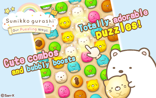 Sumikko gurashi-Puzzling Ways screenshots 9