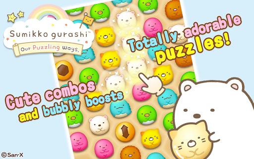 Sumikko gurashi-Puzzling Ways (Mod Gems)