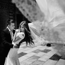 Wedding photographer Aleksandr Vishnevskiy (AVishn). Photo of 08.07.2018