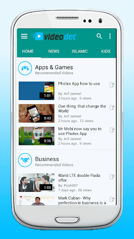 android Videodet Screenshot 3