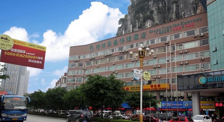GreenTree Inn Guilin Lingui JinShan Square JinShui Road Express