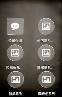 螢幕擷取畫面圖片