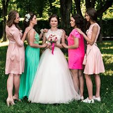 Wedding photographer Zhenka Med (ZhenkaMed). Photo of 20.05.2018