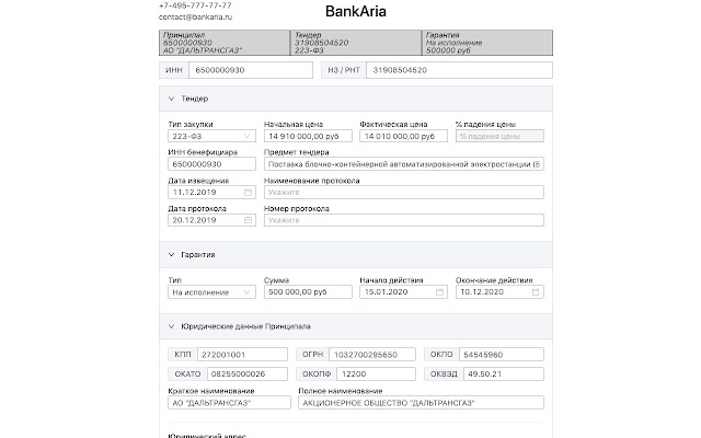 BankAria