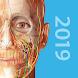 ヒューマン・アナトミー・アトラス2019: 3Dによる完璧な人体