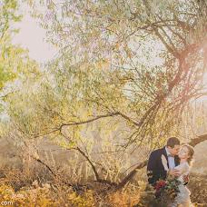Wedding photographer Olga Kuzmina (Septembersun). Photo of 06.10.2015