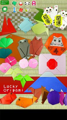 縁起物折り紙のおすすめ画像2