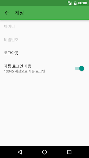 玩生產應用App|송죽 학사免費|APP試玩