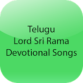 Telugu Lord SriRama Devotional