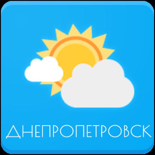 Погода. Днепропетровск