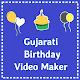 Gujarati birthday video maker APK