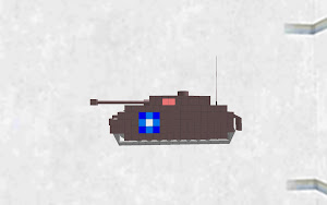 4号戦車D型 大洗仕様