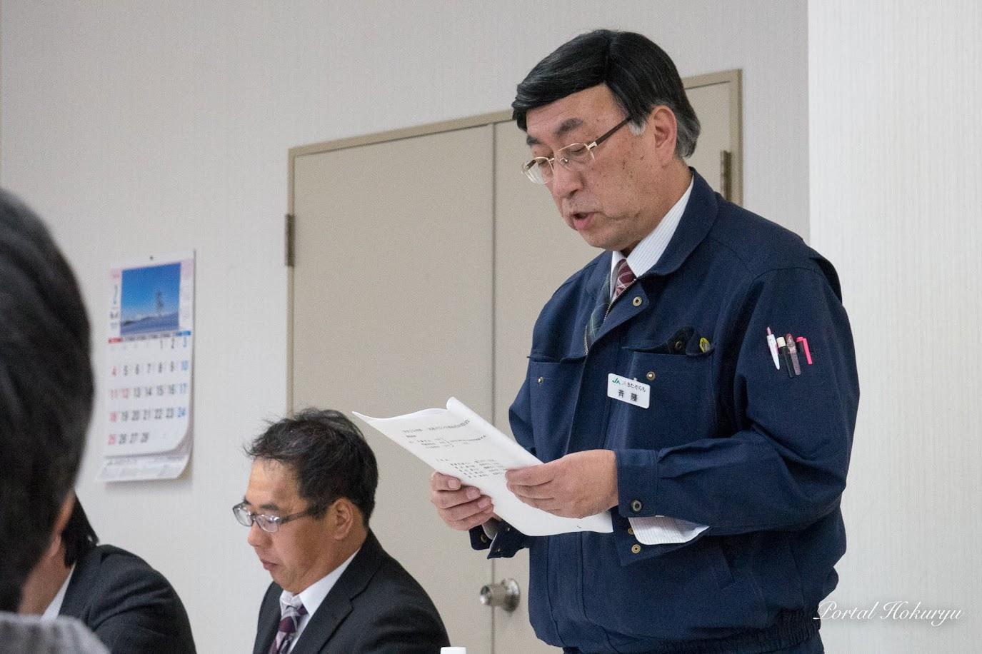 JAきたらち北竜支所青果部・斉藤利満さん