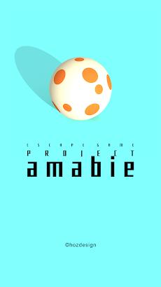 脱出ゲーム アマビエ計画のおすすめ画像1