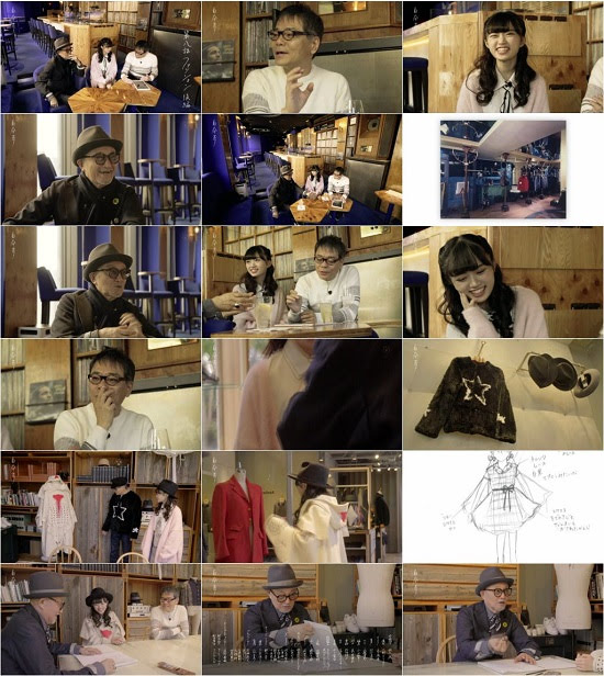 (TV-Variety)(720p) NGT48中井りか – 白昼夢 ep08 171203