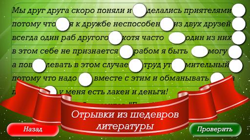 러시아어로 세계적인 구술 이미지[3]