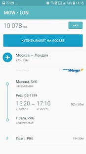 Flight Tickets Booking- screenshot thumbnail