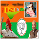 BJP Latest Photo Frame 2019 Download for PC Windows 10/8/7
