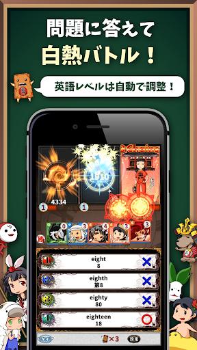 ゲームで英語【英語物語】英単語からリスニングまで  captures d'écran 1